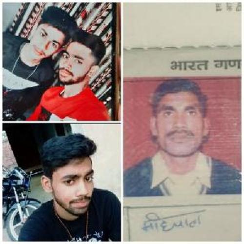 इन तीनों ने मिलकर पत्रकार और उसके भाई को मार डाला