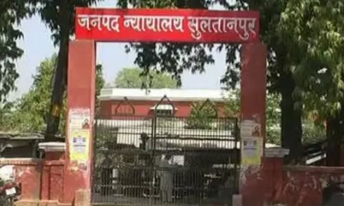 Sultanpur District court | सुल्तानपुर: भाजपा ...