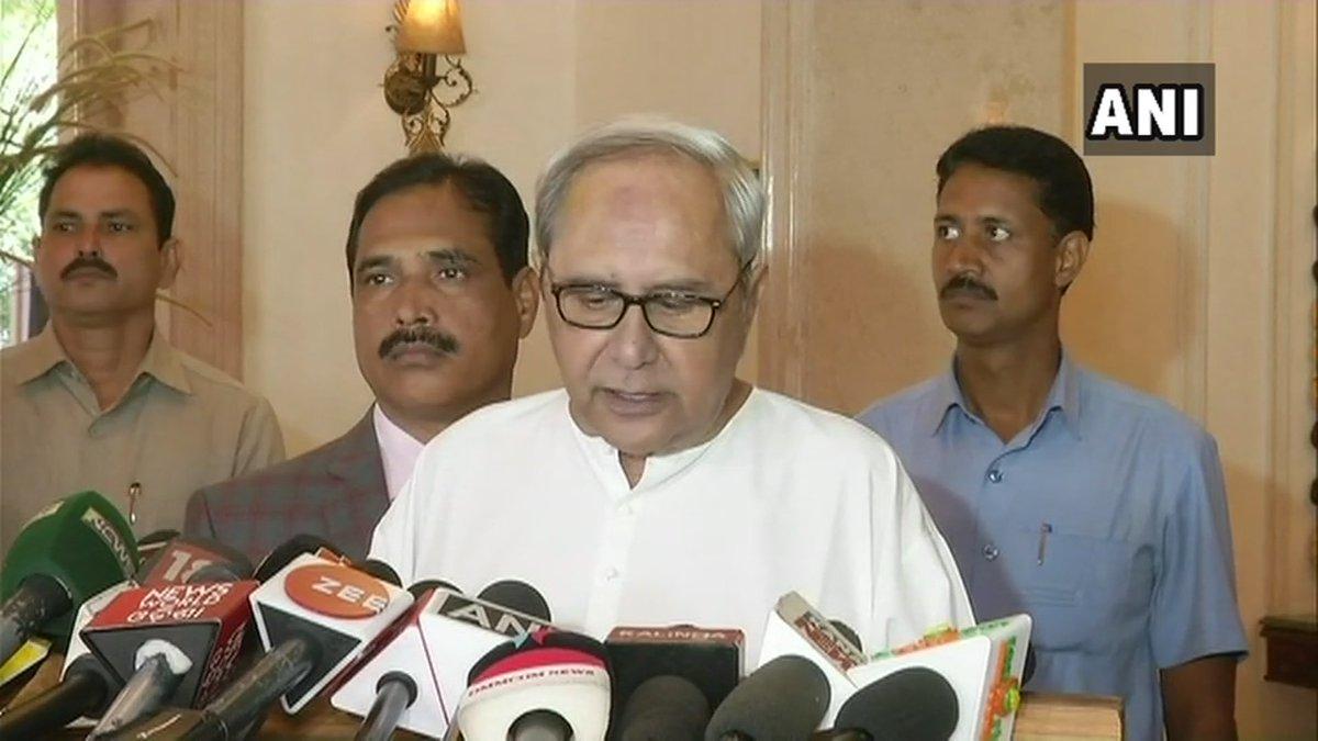 लोकसभा चुनाव से पहले BJD ने महागठबंधन को दिया झटका, CM पटनायक के इस एलान से मची खलबली