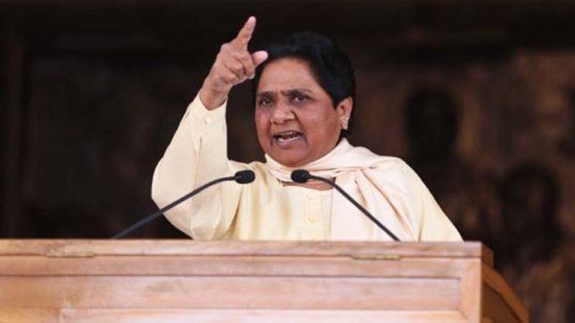 मायावती ने पीएम मोदी पर बोला बड़ा हमला, दिया ये बड़ा बयान