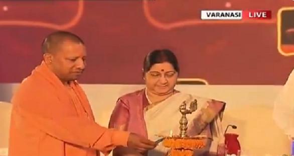 प्रवासी भारतीय सम्मेलन LIVE: सीएम योगी और विदेश मंत्री सुषमा स्वराज ने किया शुभारंभ