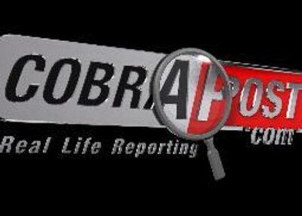कोबरा पोस्ट का खुलासा: भाजपा को करोड़ों रुपये चंदा देने वाली कंपनी के मालिकों ने किया देश का सबसे बड़ा घोटाला