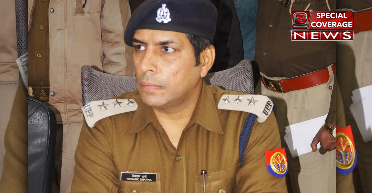 नोएडा के सीओ निशांक शर्मा से CBI ने की पूछताछ, एसएसपी ने सर्किल से हटाकर ऑफिस किया अटैच