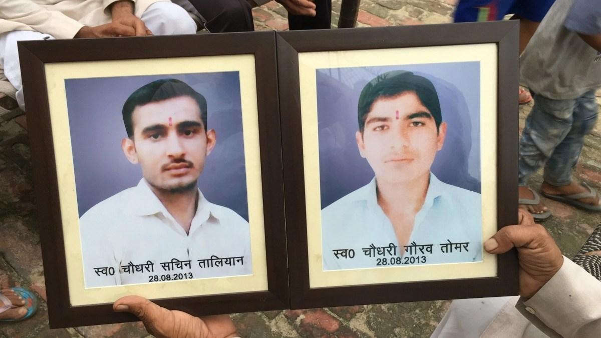 कवाल कांड में कोर्ट का आया फैसला, सातों आरोपियों को उम्रकैद, 2-2 लाख रु. का जुर्माना
