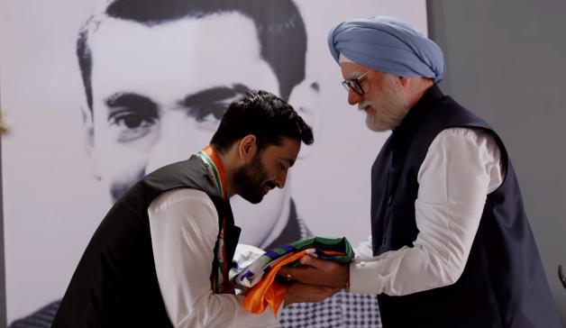 माय नेम इज रा गा का टीज़र देखा आपने, राहुल गांधी के हर पहलू को छूती है फिल्म