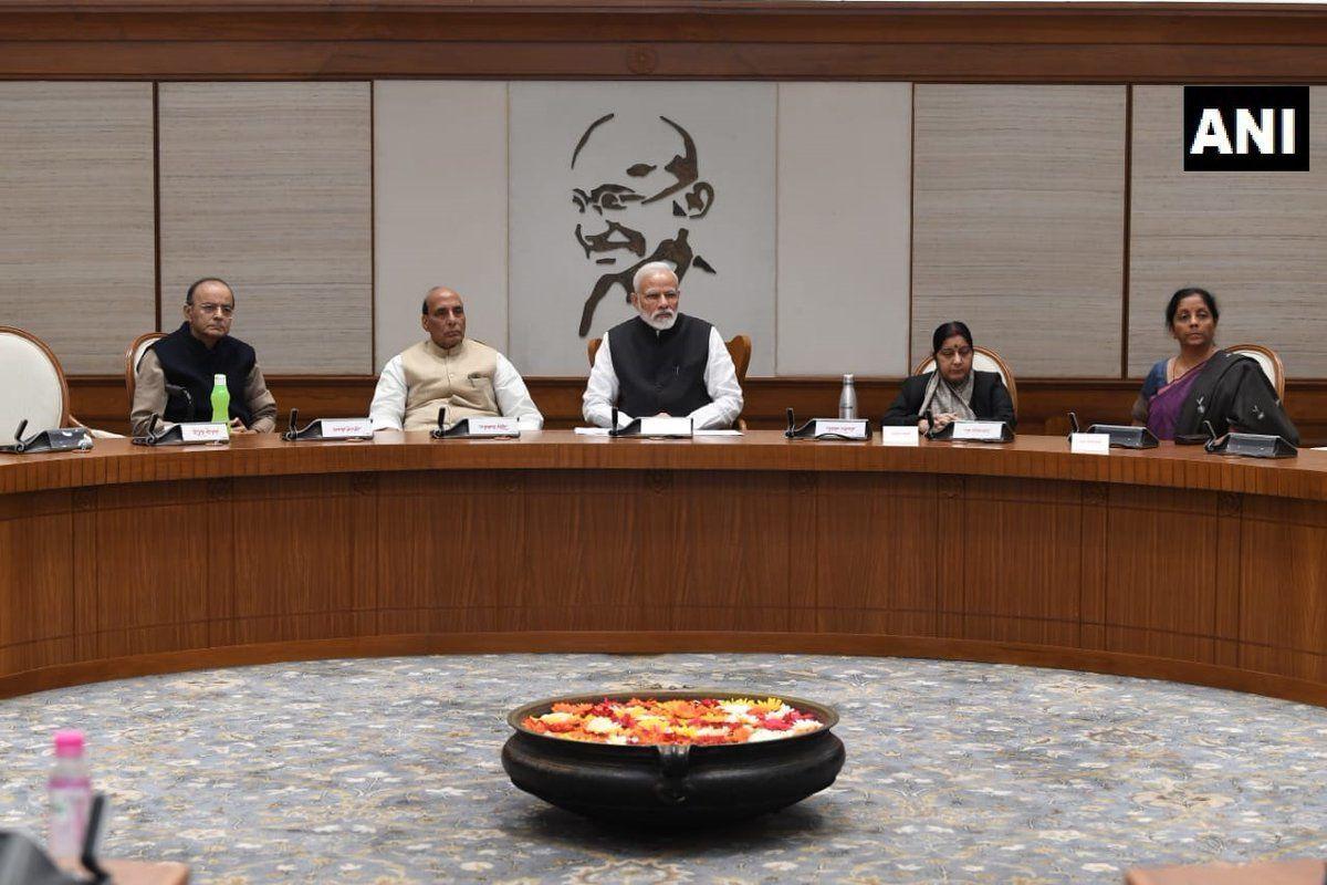 LIVE : मोदी सरकार का बड़ा फैसला, भारत ने पाकिस्तान को मिला मोस्ट फेवर्ड नेशन का दर्जा वापस लिया