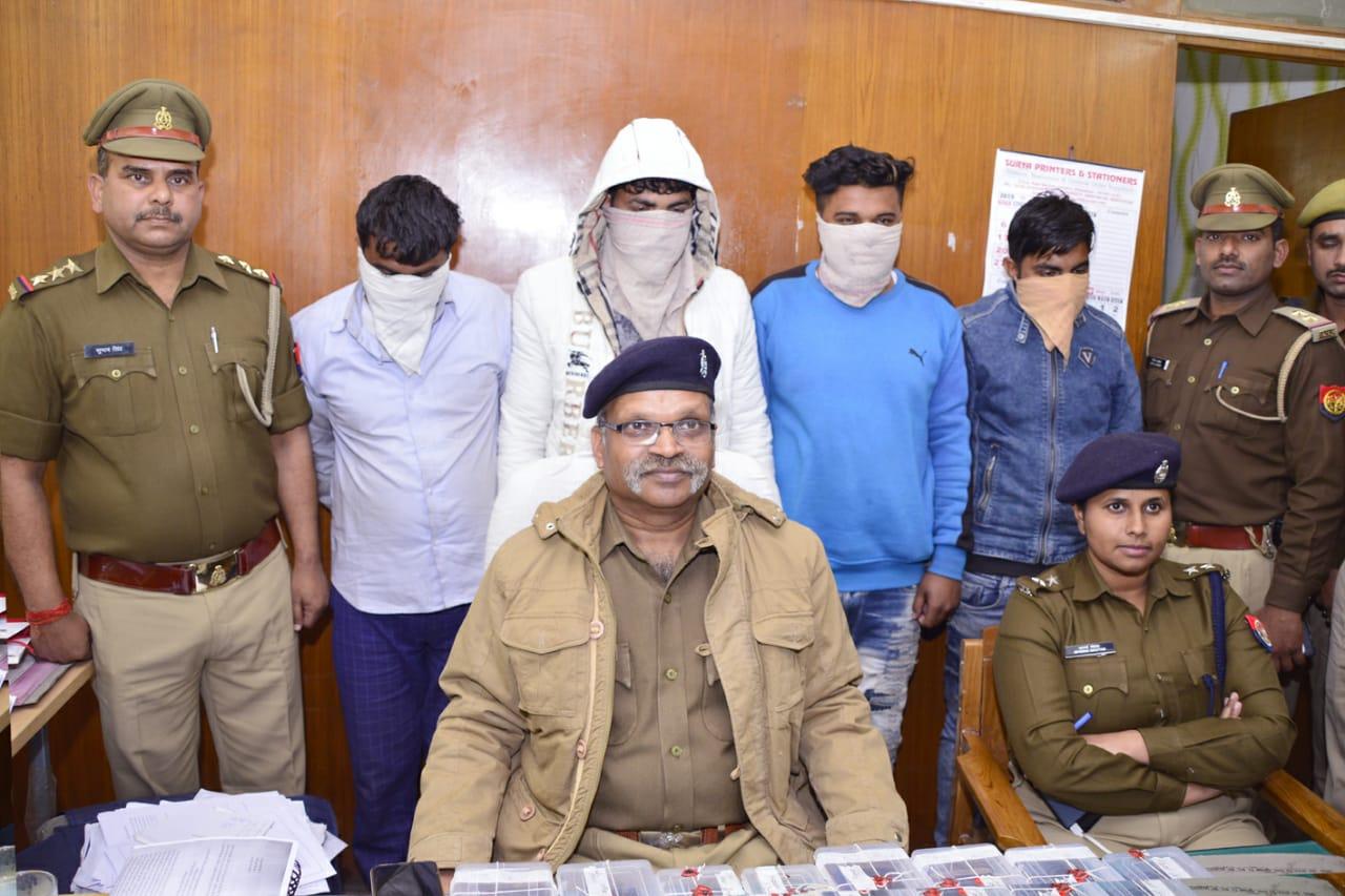 बंगाली बाबा बनकर ठगी करने वाले गिरोह के सरगना सहित 4 अभियुक्त गिरफ्तार