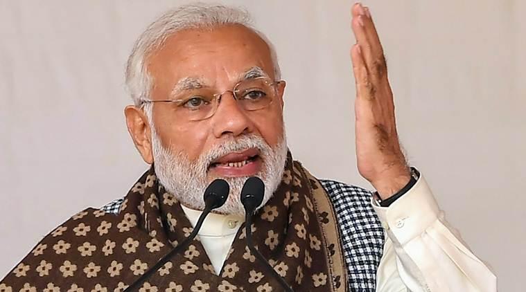पुलवामा पर PM मोदी,