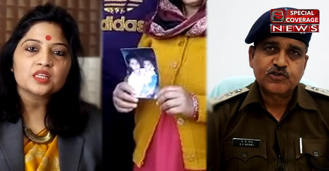 गाजियाबाद से लापता दो स्कूली छात्राएं शिमला में मिलीं