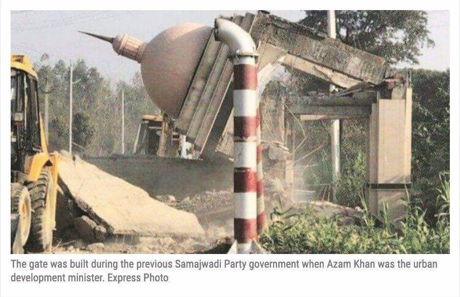 रामपुर में आजम खान के द्वारा बनवाया गया गेट बुलडोजर ने तोड़ दिया, अखिलेश दिया जाति विशेष को लेकर बड़ा बयान