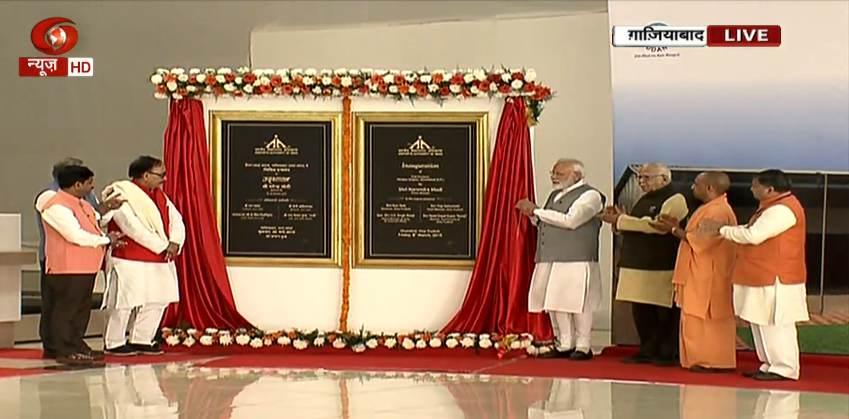 गाजियाबाद से PM मोदी LIVE : 32 हजार करोड़ रुपए की दी सौगात, मेट्रो-एयरपोर्ट का किया शुभारंभ