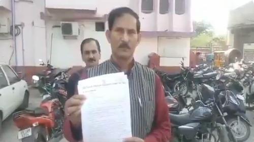 बिहार कांग्रेस के प्रवक्ता विनोद शर्मा ने दिया इस्तीफा, कहा-
