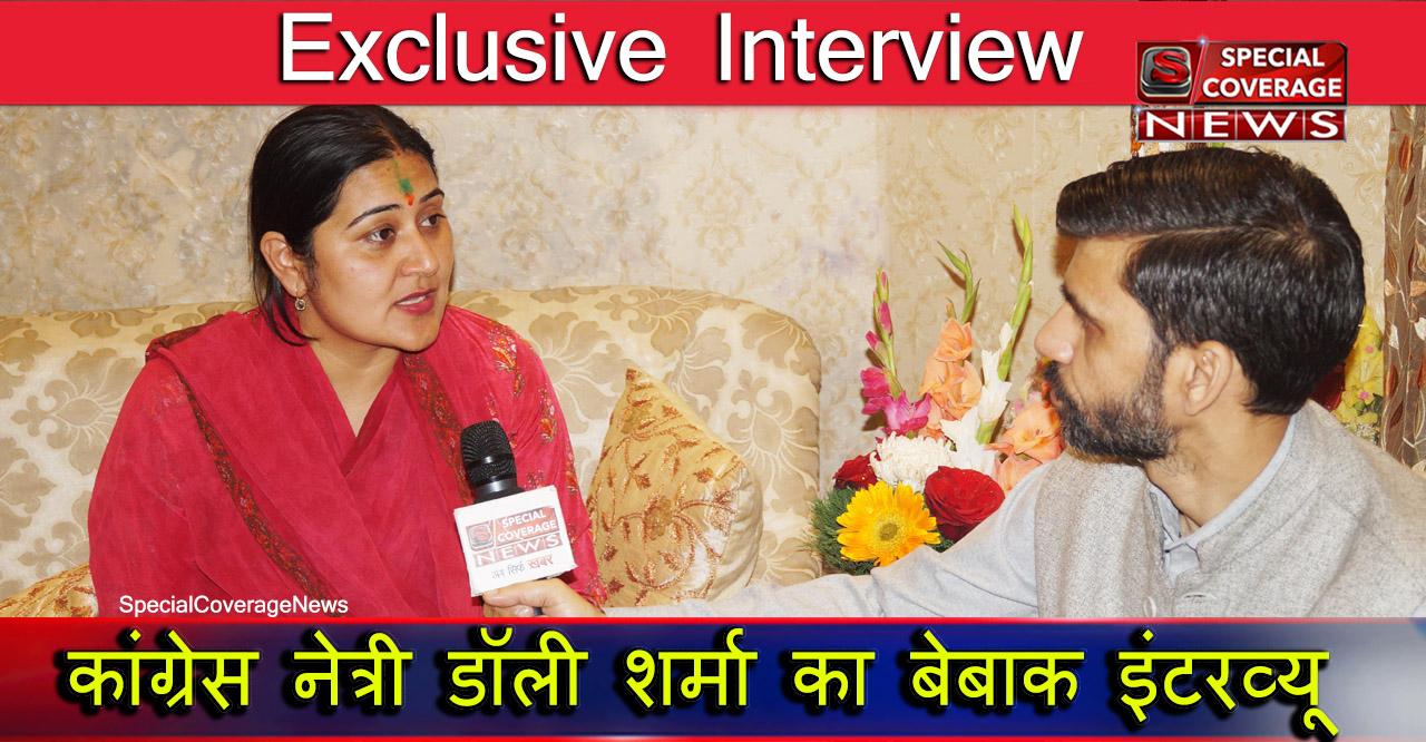कांग्रेस ने डॉली शर्मा को उम्मदीवार घोषित कर गाजियाबाद में बीजेपी के सामने पेश की चुनौती