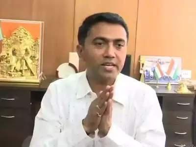 मुख्यमंत्री प्रमोद सावंत पास किया फ्लोर टेस्ट, 20 विधायकों का मिला समर्थन