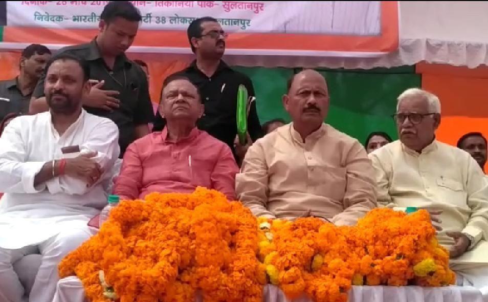 सुल्तानपुर जिले में विजय संकल्प सभा मे पहुंचे कैबिनेट मंत्री मोती सिंह दिया बयान
