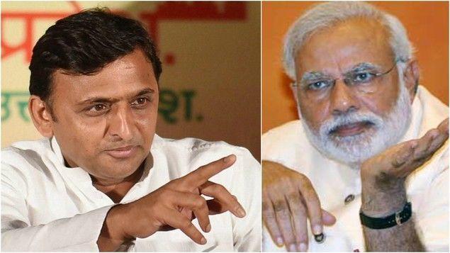 सपा-बसपा-रालोद को मोदी ने बताया था