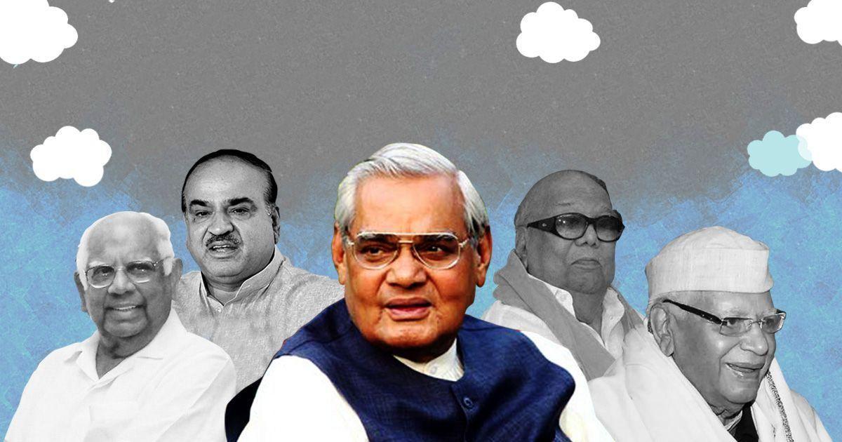 राजनीति में बदलते जनसेवक के स्वरूप !