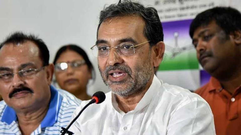 RLSP अध्यक्ष उपेंद्र कुशवाहा काराकाट और उजियारपुर लोकसभा सीट से लड़ेंगे चुनाव