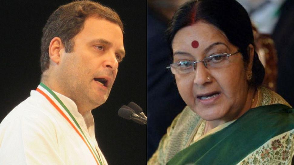 राहुल गांधी के बोल- मोदी ने आडवाणी जी को लात मारकर स्टेज से उतारा, सुषमा स्वराज ने दिया ये जवाब