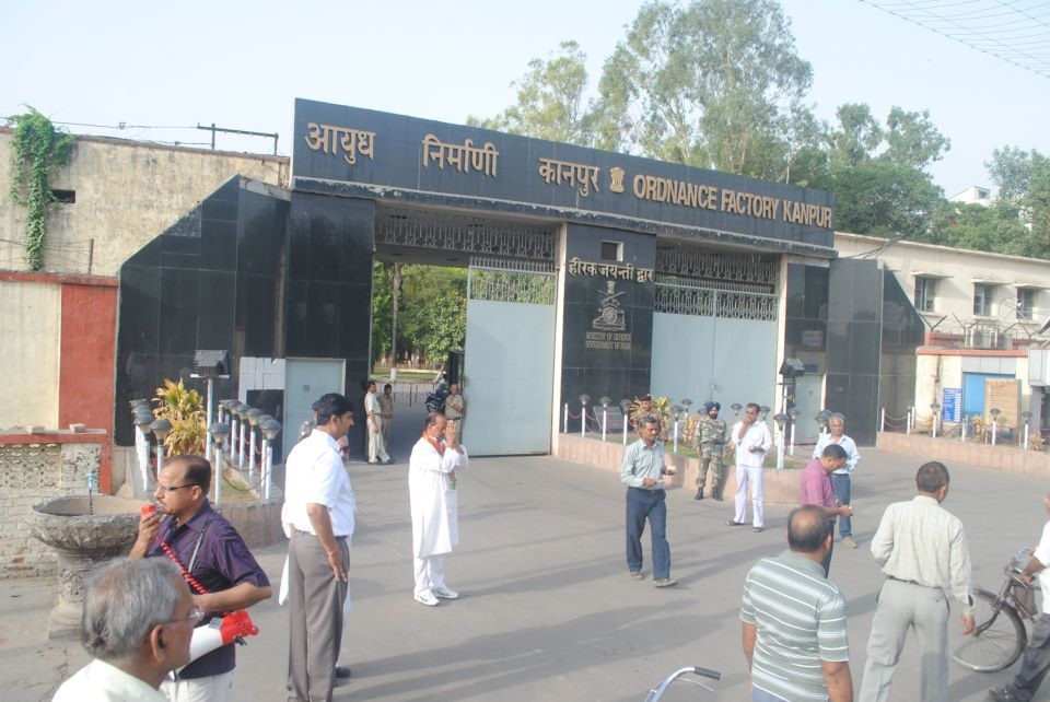 कानपुर की आयुध फैक्ट्री के बॉयलर में धमाका, एक की मौत चार घायल