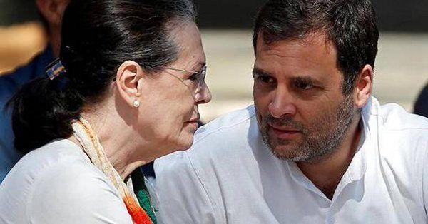हार के बाद राहुल को दूसरा बड़ा झटका!