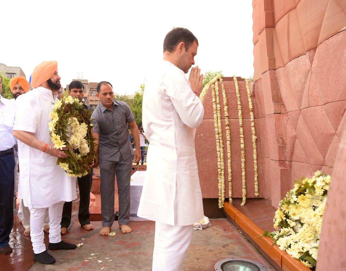100वीं बरसी पर जलियांवाला बाग पहुंचे राहुल गांधी, शहीदों को दी श्रद्धांजलि