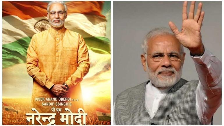 पीएम नरेंद्र मोदी की बायोपिक की रिलीज को लेकर सुप्रीम कोर्ट ने दिया बड़ा बयान, EC को 22 अप्रैल तक देनी होगी रिपोर्ट