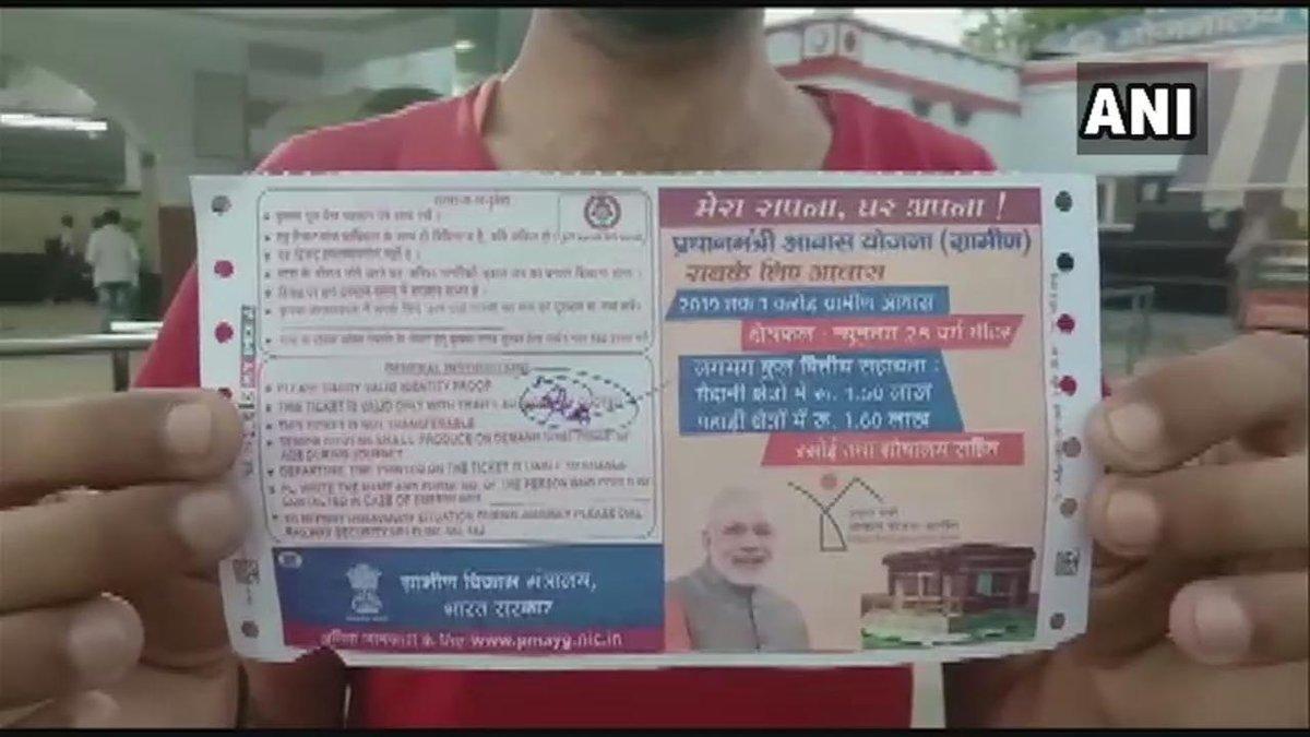 टिकट पर PM मोदी की तस्वीर छापने पर कार्रवाई, रेलवे ने 4 अफसरों को किया सस्पेंड