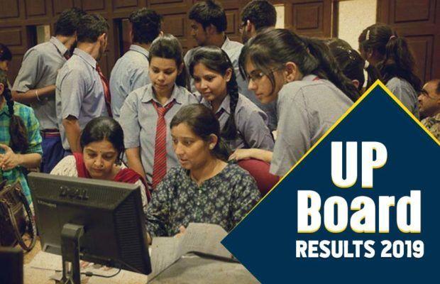 UP Board 2019: 12वीं में तनु तोमर ने किया टॉप तो 10वीं में गौतम रघुवंशी ने किया टॉप, जानें कौन बने टॉप 10
