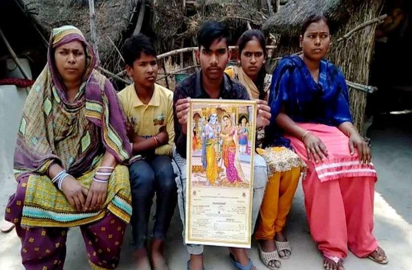मुस्लिम पिता ने बेटी की शादी के कार्ड पर छपवाई राम सीता की तस्वीर, मौलाना बोले इसकी इजाजत नहीं