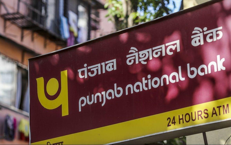 पंजाब नेशनल बैंक का नाम बदल कर अब घपला घोटाला बैंक रख देना चाहिए
