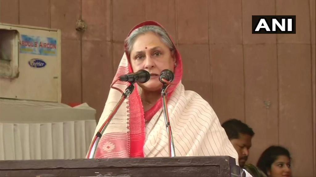 जया बच्चन का पीएम मोदी पर हमला, कहा- रखवाला ही देश के साथ कर रहा है गड़बड़