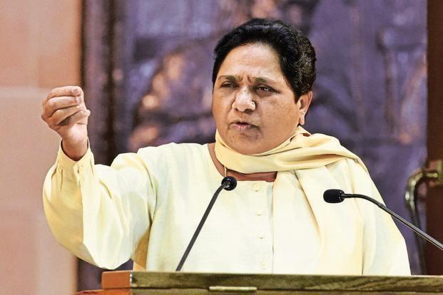 मायावती का पीएम मोदी पर बड़ा हमला- राजनीतिक षडयंत्र चरम पर, जनता माफ़ नहीं करेगी
