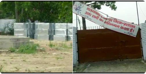 मेरठ में मतगणना स्थल पर आई खाली पेटियां, बसपा उम्मीदवार के उड़े होश!