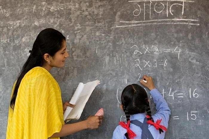 सरकारी शिक्षक बनने का बड़ा मौका, यहां निकली है 14000 से ज्यादा वैकेंसी, जानें- कैसे करें अप्लाई