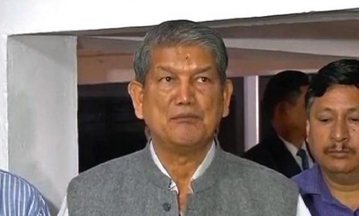 उत्तराखंड के पूर्व मुख्यमंत्री रावत अनशन पर बैठे, कारण जानकर रह जाएंगे दंग