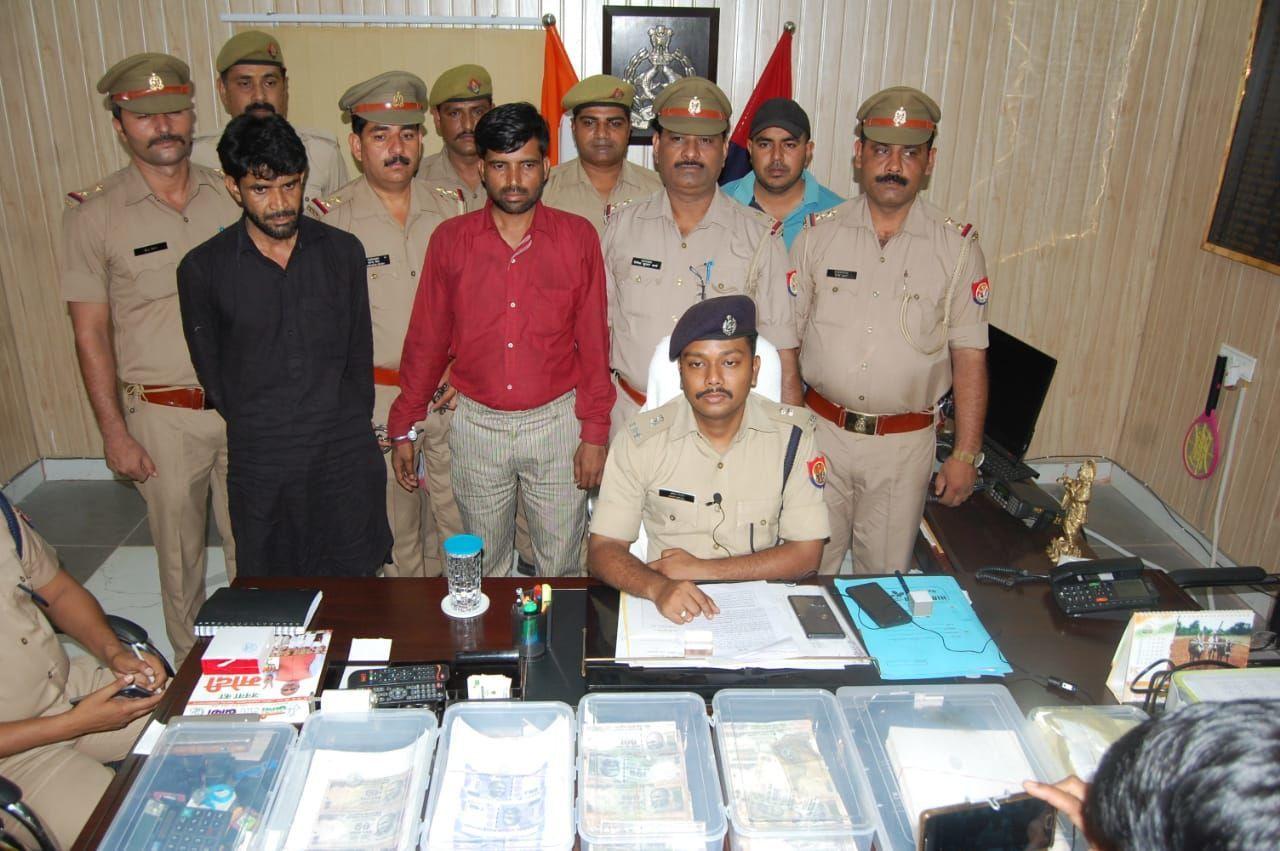 लाखो की जाली करेंसी के साथ दो आरोपी गिरफ्तार