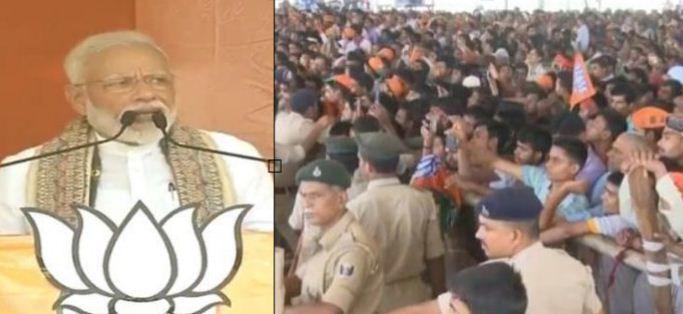 बिहार में पीएम मोदी की आखिरी चुनावी रैली