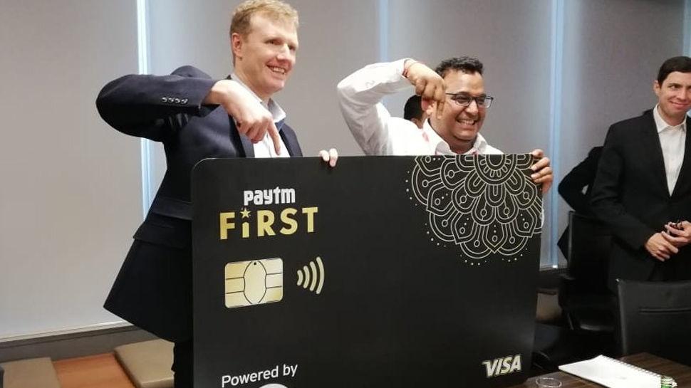 Paytm ने लॉन्च किया क्रेडिट कार्ड, हर शॉपिंग पर मिलेगा कैशबैक - ऐसे करें अप्लाई
