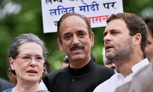 चुनावी नतीजों से पहले कांग्रेस ने खींचे कदम? मोदी को रोकने के लिए PM पद के बगैर गठबंधन सरकार में शामिल होने को तैयार