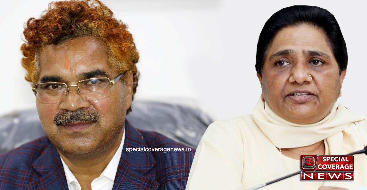 बसपा ने दिया रामवीर उपाध्याय को बड़ा झटका, पार्टी से निकाला और मुख्य सचेतक पद से भी हटाया