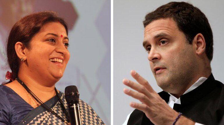 VIP candidate Results : अमेठी से स्मृति आगे राहुल पीछे, बेगूसराय से गिरिराज सिंह आगे, भोपाल से प्रज्ञा ठाकुर आगे