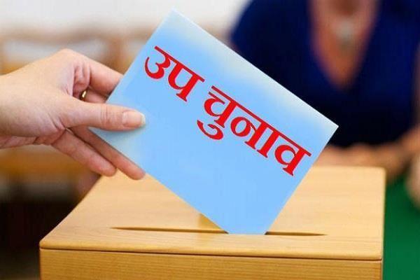 UP में कुल 11 विधानसभा सीटों पर होगा उपचुनाव