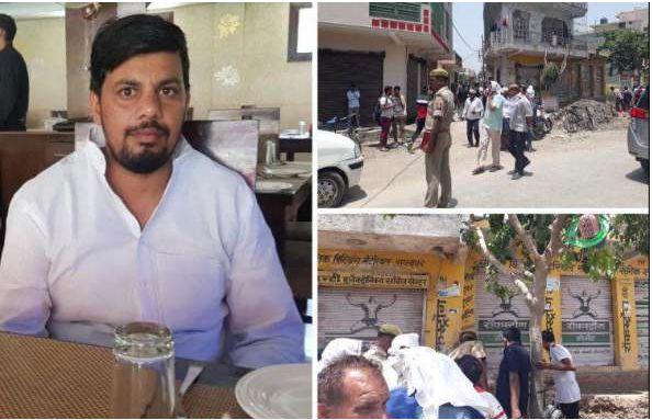 सपा नेता हत्याकांड में चौंकाने वाला मोड़, इतनी से भूल पर भून डाला