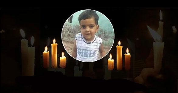 अलीगढ़ मर्डर केस : SIT जांच में हुआ बड़ा खुलासा, मासूम की क्यों की थी हत्या?