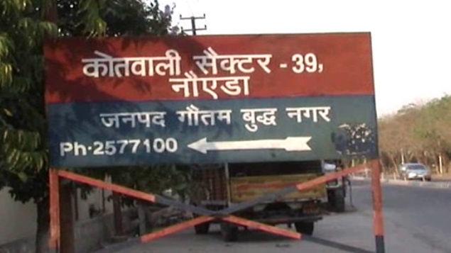 एसएसपी वैभव कृष्ण के चक्र में फंसे रिश्वत खोर पुलिसकर्मियों समेत 15 लोग!