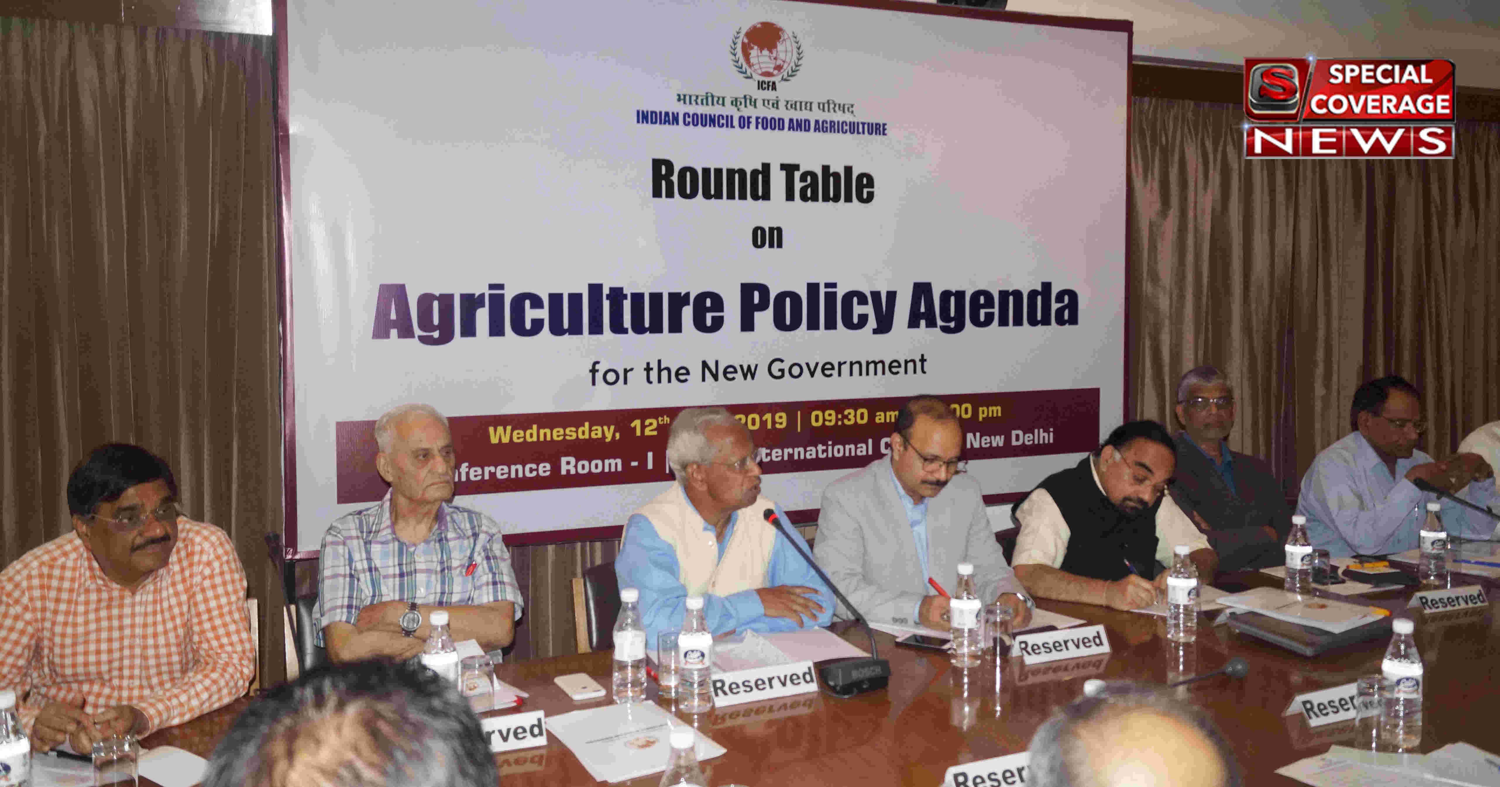 भारतीय कृषि एवं खाद्य परिषद ने बुलाई एग्रीकल्चर पॉलिसी एजेंडा मीटिंग
