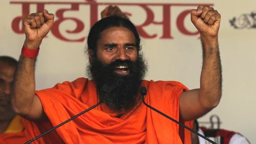 योग गुरु बाबा रामदेव ने कांग्रेस को दी नसीहत