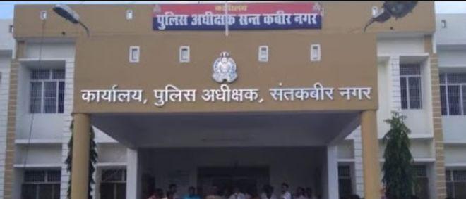 संतकबीरनगर पुलिस ने किया भ्रष्ट दरोगा को सस्पेंड