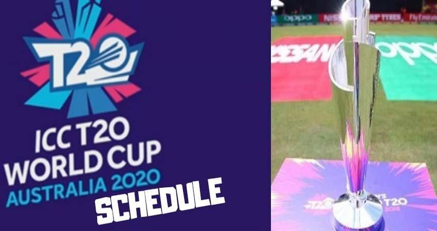 आईसीसी पुरुष टी-20 वर्ल्ड कप शेड्यूल जारी, जानिए टीम इंडिया कब खेलेगी मैच?